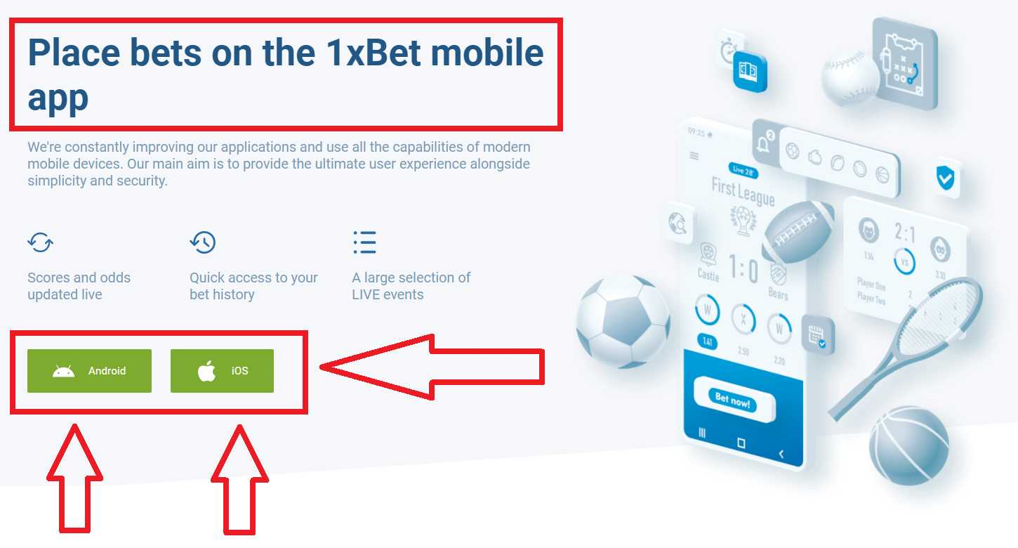 How to download the application from 1XBET