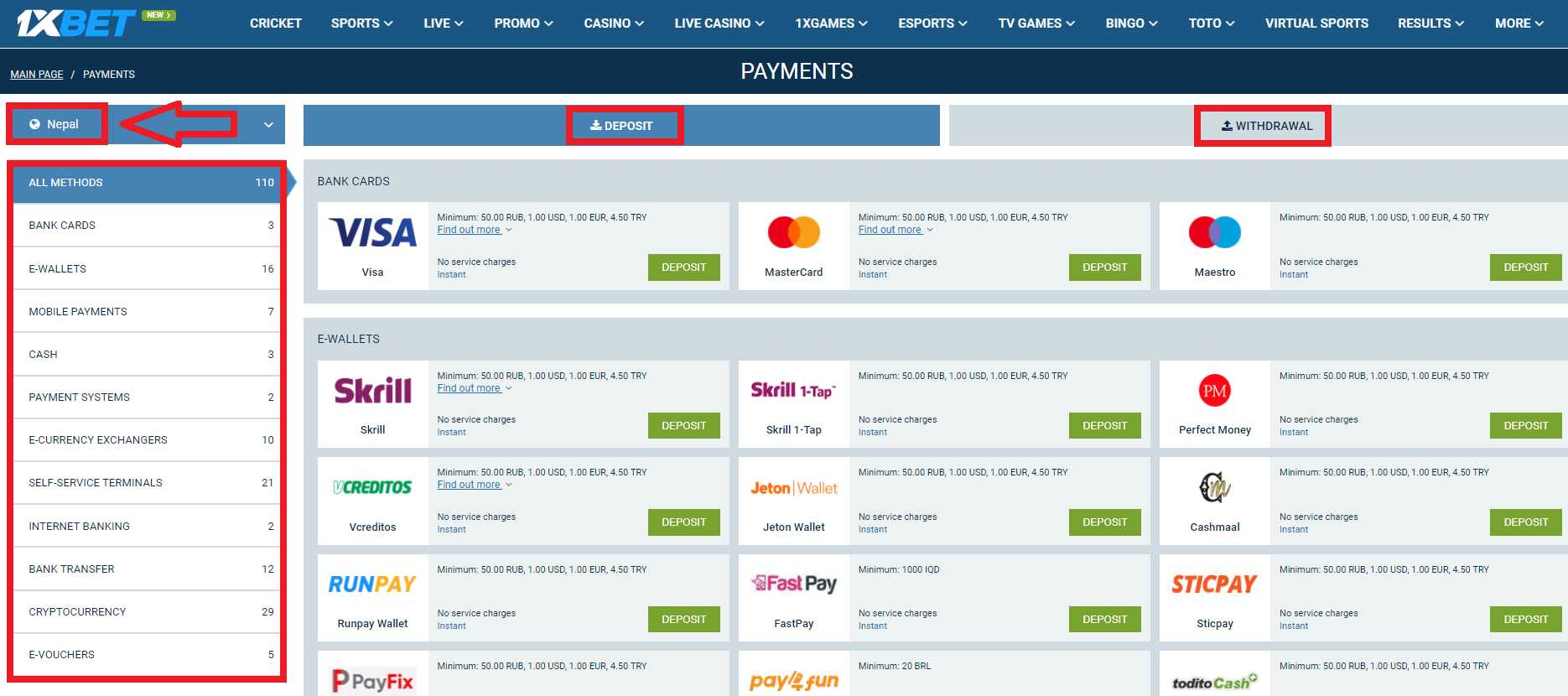 How to use money for registration bonus at the company 1XBET